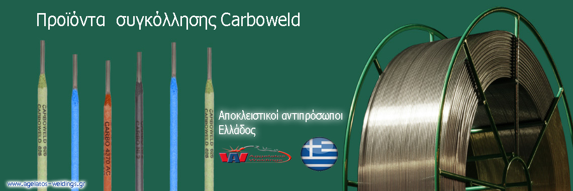 carboweld